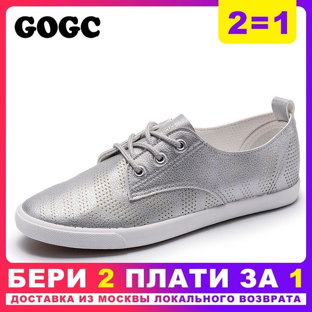 GOGC 2019 Phong Cách Phụ Nữ Đôi Giày với Lỗ Thoáng Khí Phụ Nữ Giày Phẳng Phụ Nữ Giày Giày Thường Mùa Hè Autunm Ren-Up giày dép 939