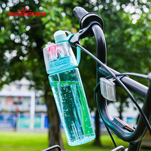 Spray Sports Water Bottle BPA Free Leak Proof Hiking Portable Bottles Bicycle Cycling 400ML/600ML Drinking Bottles Shaker