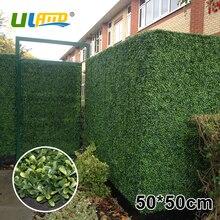 Uland Пластиковые Перл трава желтые листья растений украшения сада забор искусственный самшита хедж зелени крышка стены 50 см x 50 см/pc