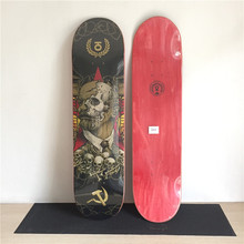 Famous Russian Brand Union Board Full Canadian Maple Wooden Deck Skateboard 8″ Patins Street 10Types Available