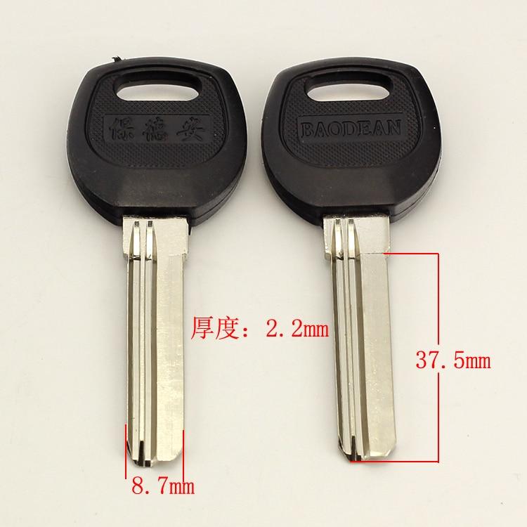 Best quality b064 house home door key blanks locksmith for Best quality door hardware