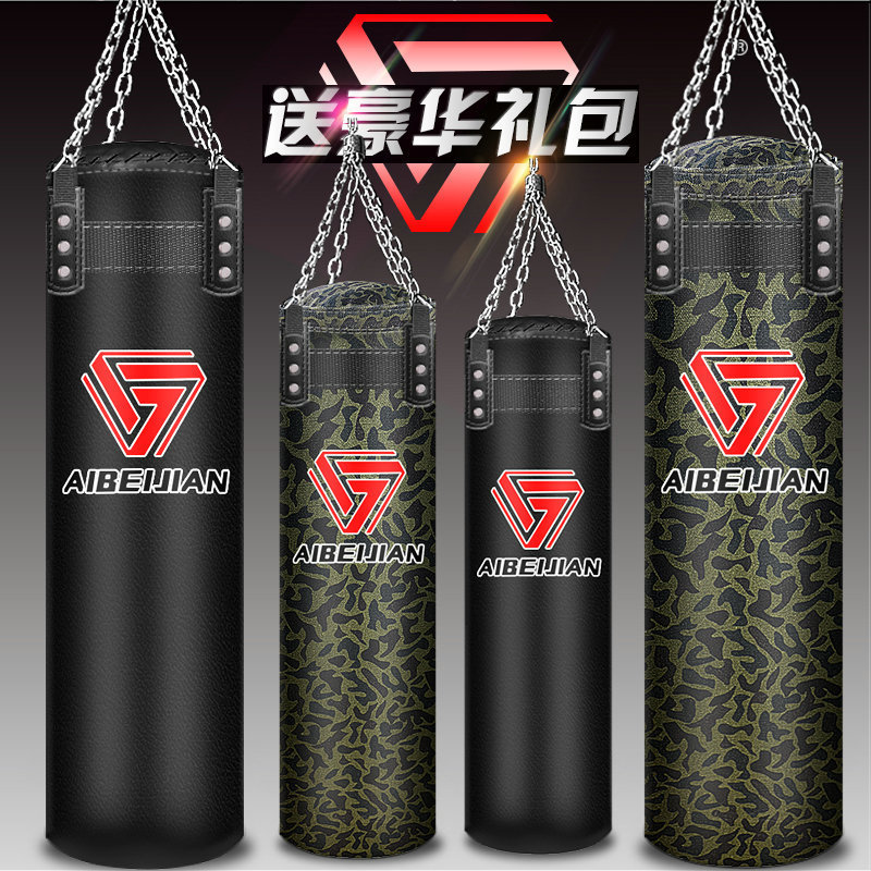 все цены на Hollow 80/100/120/160/180 cm Training Fitness Boxing Punching Bag Hook Hanging MMA Sandbag Kick Fight Muay Thai saco de pancada