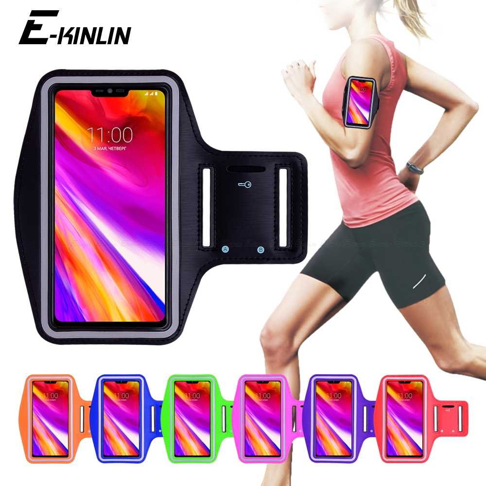 Бег трусцой спортивные чехол для телефона на руку чехол для телефона для LG Q9 один Q8 Q7 Q6a Q6 Альфа G8 G7 G6 G5 SE плюс V50 V40 V35 V30S V30 ThinQ