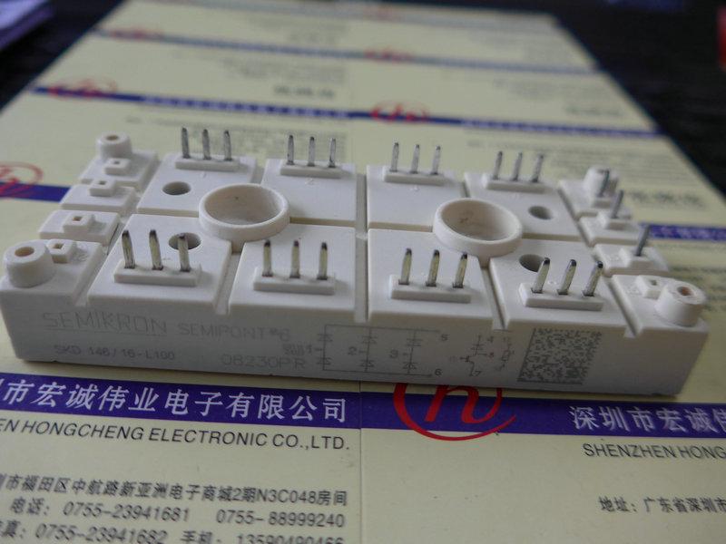 SKD146/16-L100module power module freeshipping skd146 16 skd146 16 l100 components