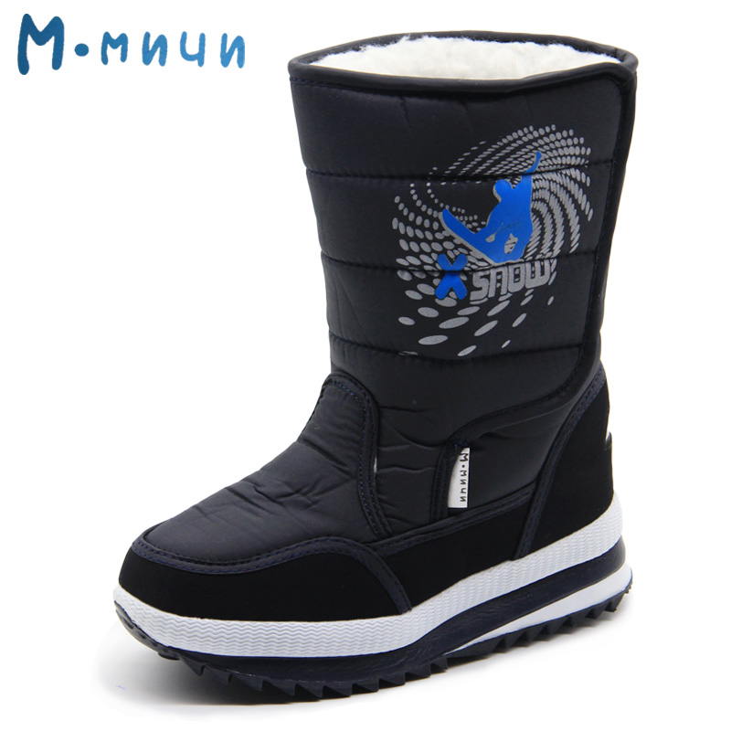 MMNUN-Russian-Famous-Brand-Winter-Boots-for-Boys-High-Quality-Childrens-Winter-Shoes-Kids-Winter-Boots-Children-Winter-Boots-1