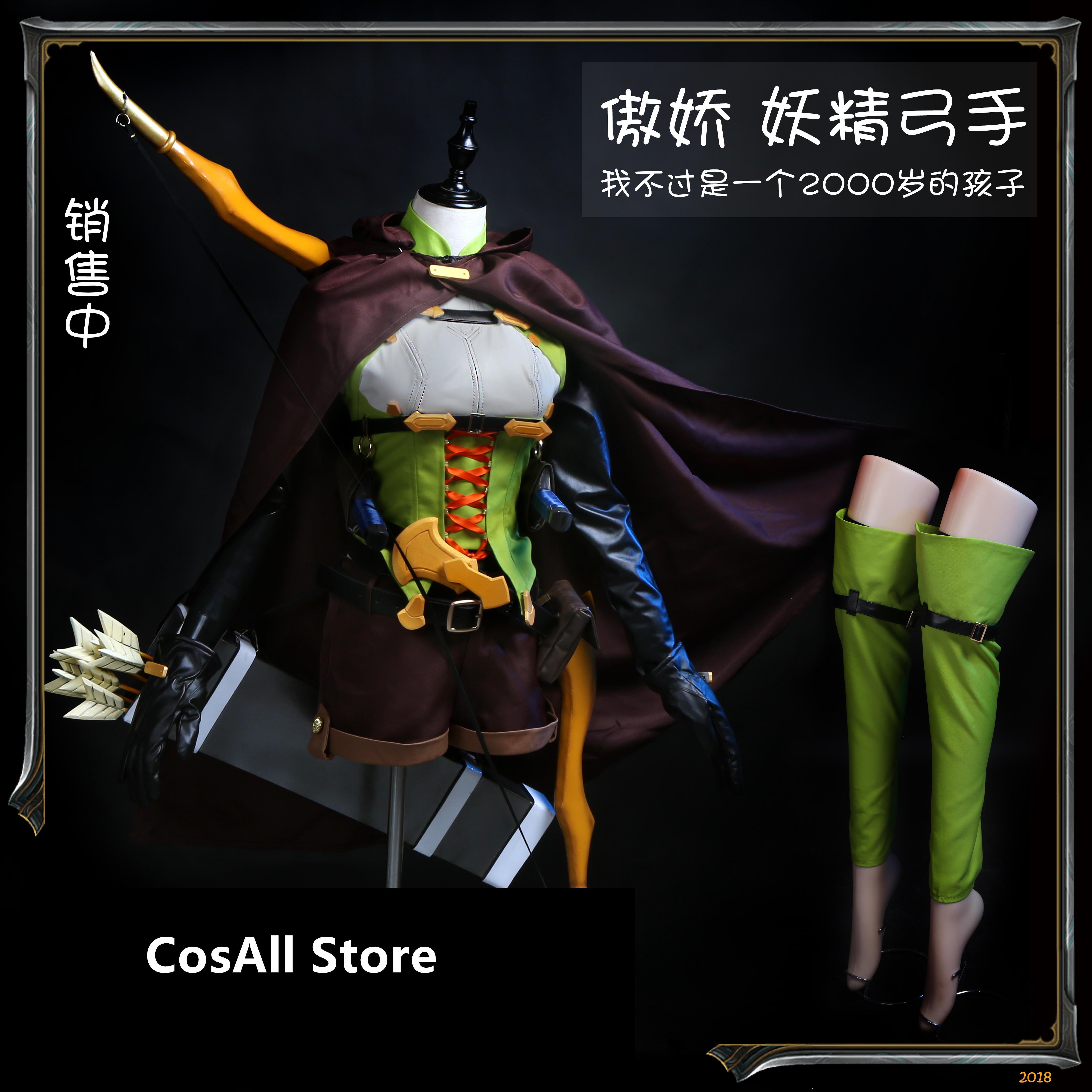 Anime Goblin Slayer Cosplay Costume High Elf Archer cosplay costume cloth set props