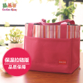 Lambing lamb square stripe drawstring cooler bag small bag tote lunch bags