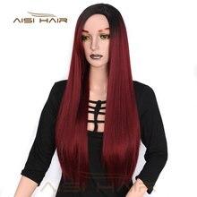 Я парик Long Ombre Red Straight Synthetic Pants 24 дюйми для жінок Чоловічий чорний двотонний жароміцний волокнистий волосся