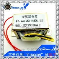High Quality Double 50w 0 12v Transformer 220 V Output Double 12 V And 24 V