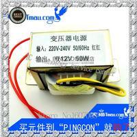High Quality Double 50w 0 12v Transformer 220 V Output Double 12 V And 24 V