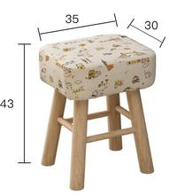 43*35*30CM Shoes-Changing Stool Sofa Foot Stool