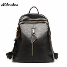 Aidoudou элегантный дизайн высокое качество кожа Рюкзаки для Для женщин высокое Ёмкость Путешествия Рюкзак Для Колледж Обувь для девочек Повседневное школьная сумка