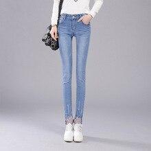 Новые весной значительно тонкие стрейч джинсы женские ноги карандаш брюки