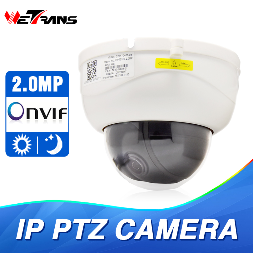 PTZ IP Camera 1080P Onvif H.264 3X Zoom Full HD P2P Indoor Plastic Dome 15m IR Night Vision 2MP P2P Surveillance Camera 4pcs lot 960p indoor night version ir dome camera 4 in1 camera 3 6mm lens p2p onvif abs plastic housing