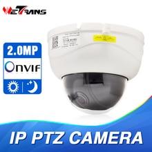 PTZ Ip-камера 1080 P POE Onvif H.264 3X Зум-Объектив Full HD P2P Крытый Купол 15 м Infrared Ночного Видения 2-МЕГАПИКСЕЛЬНАЯ P2P Камеры Наблюдения видеонаблюдение камер