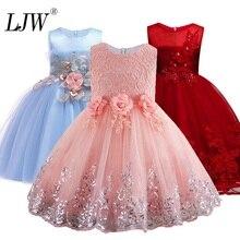 Кружевное вечернее платье с блестками; платье-пачка принцессы; детская одежда с цветочным узором для девочек; детская праздничная одежда для девочек