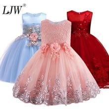 2019 Lace Sequins Formal Evening Wedding Gown Tutu Princess Dress Flower Girls Children Clothing Kids Party