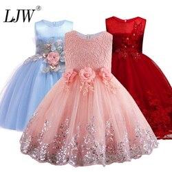 2019 rendas lantejoulas formal vestido de casamento à noite tutu princesa vestido de flor meninas crianças roupas festa para a menina