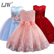 2019 Lace Sequins Formal Evening Wedding Gown Tutu Princess Dress Flower Girls Children Clothing Kids Party For Girl Clothes(China)