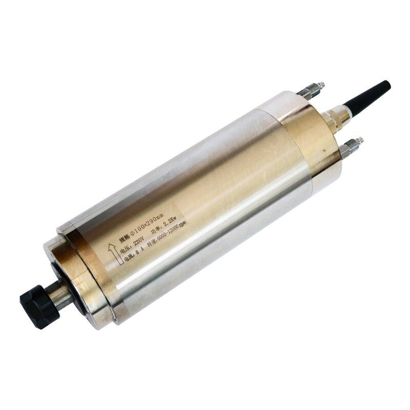 2.2kw 100mm mould spindle ER20 water cooled spindle motor cnc motor laser parts ceramic цена и фото
