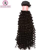 Péruvienne Crépus Bouclés Vierge Cheveux Weave Bundles Naturel Noir Couleur 1 Pièce 100% de Cheveux Humains Extensions Rosa Reine Cheveux Produits