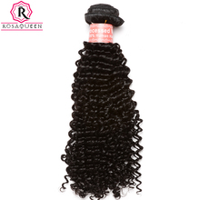 Peruvian Kinky Curly Virgin Hair Weave Bundles Natural Black Color 1 Piece 100% Human Hair Extensions Rosa Queen Hair Products