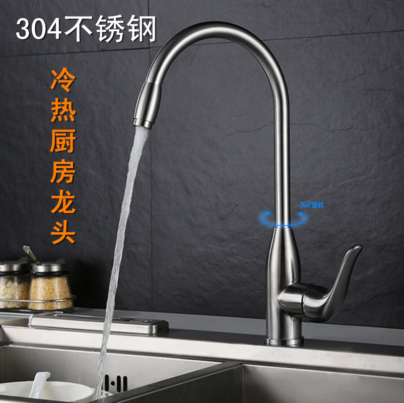 stainless steel kitchen basin, hot and cold water trough, faucet, spike, all copper, universal revolving kitchen faucet elizabeth wuyep and nuhu obaje coals from anambra basin and middle benue trough of nigeria