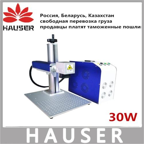 Бесплатная доставка дзг 30 Вт raycus Разделение волокна маркировочная машина co2 лазерной маркировки машины маркировки лазерная гравировка мет...
