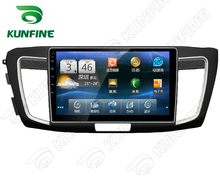 Quad Core 1024*600 Android 5.1 Car DVD GPS Navigation Player Car Stereo for Honda Accord 2014 Deckless Bluetooth Wifi/3G
