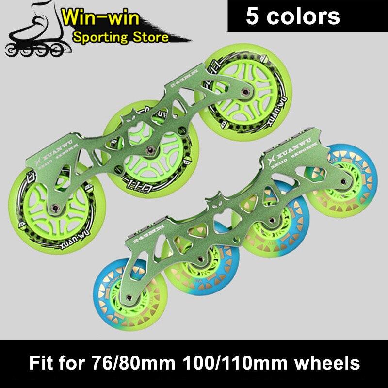 Prix pour 1 Paire 231mm 243mm Inline Skate Cadres 4*80mm ou 3*110mm Roues Réglable Cadres de patinage 5 Couleurs