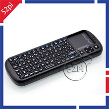 iPazzPort 2.4G RF Mini Wireless Keyboard Handheld Keyboard Touchpad for TV / PC