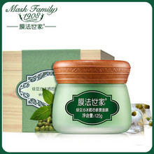 Mask Family Green Bean Smoothie Summer After Sun Repair Face Mask Mud Oil Control Whitening Moisturizing Facial Mask Face Cream