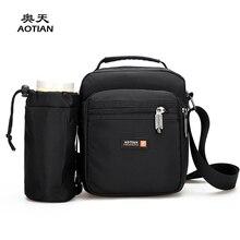 Plain messenger bag online shopping-the world largest plain ...