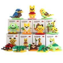 SLPF Building Blocks Assembly Toys Brick Animal Robot Model Kit Children Educational DIY  Boys Girls Gifts Legoings F07
