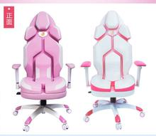 The pink lovely anchorman computer chair is used to live in contemporary and simple student dormitory back lift swivel chai