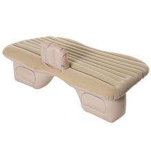 Надувной матрас для взрослых и детей, универсальный автомобильный коврик для путешествий, подушка для дивана на заднем сиденье, походный коврик с воздушным насосом