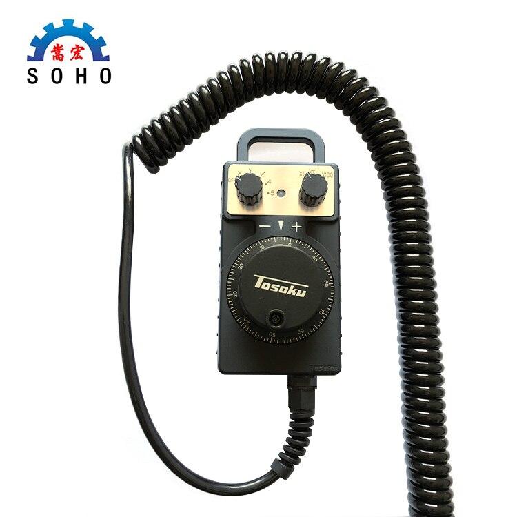 Tosoku HC115 ручной импульсный генератор электронный маховик для станка с ЧПУ, электронное ручное колесо с ЧПУ - 3
