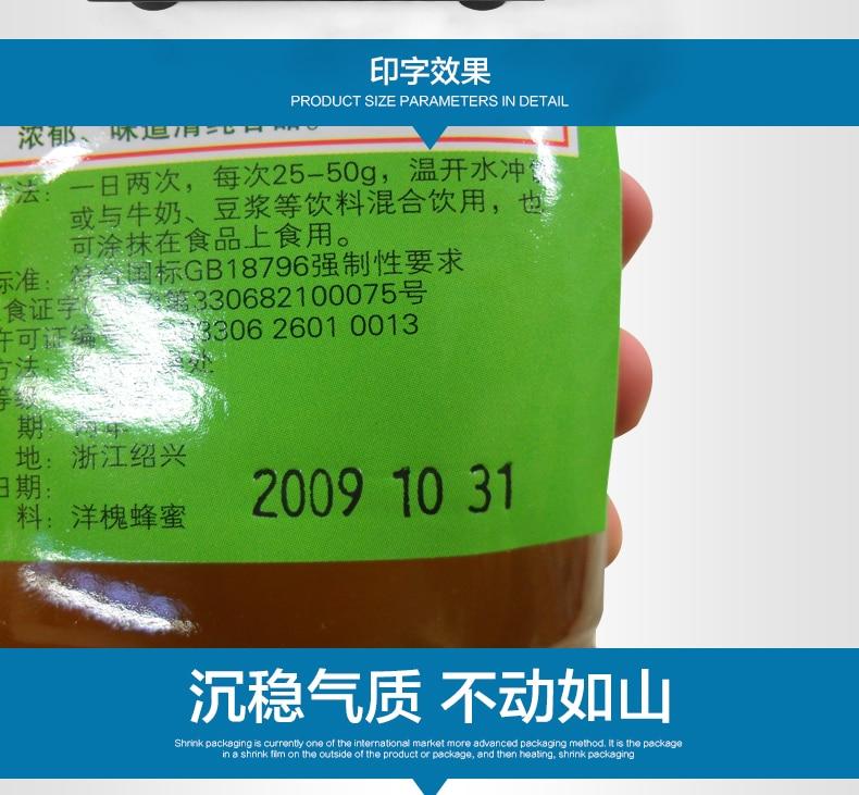 MY380F códigos de fecha de caducidad automática máquina de - Maquinaría para carpintería - foto 3