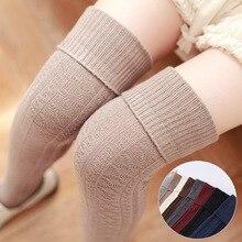 Autumn Winter Women Turn Over Cotton Knitted Knee Stockings Socks Fresh Jacquard Warm