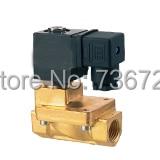2 inch brass,air Water solenoid valve 24V