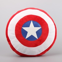Captain America Shield 35cm Cartoon Soft Dolls Stuffed Toy #1497 Plush Puppets Christmas Gift Free Shipping