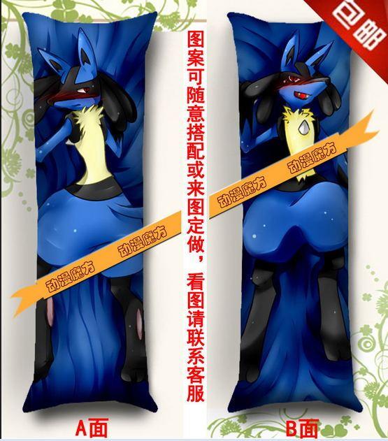 Japan Anime Hugging Body Pillow Case 15050 Pocket Monster