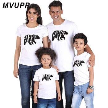 e16074a77 Madre hija mamá y yo mamá familia trajes a juego papá hijo padres día niños  ropa niños bebé oso diseño algodón t camisa