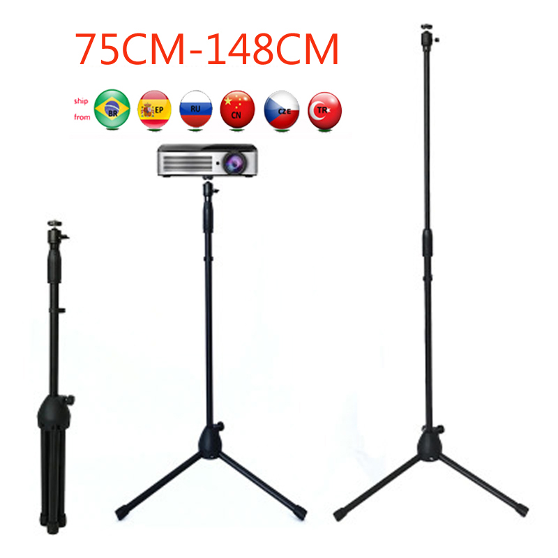 (75-148CM) PS10 Universal Mini Projector Tripod Stand Floor Holder