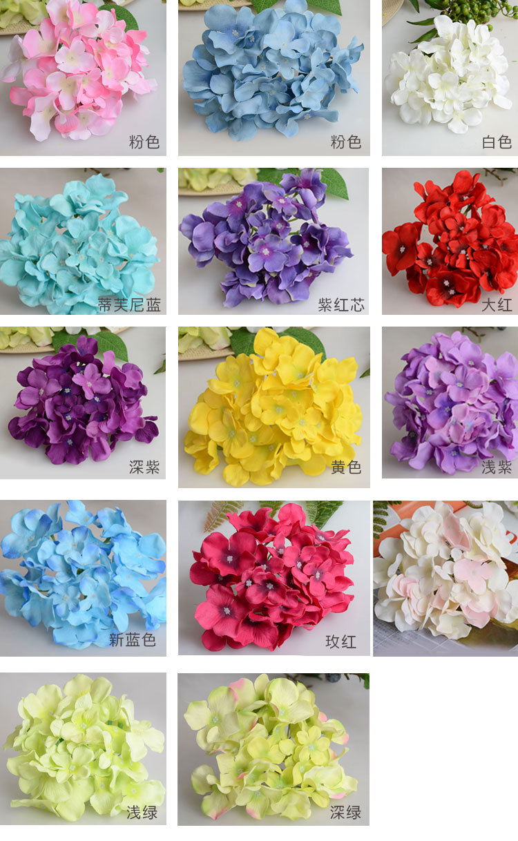 30pcs Wholesale Fake Silk Wedding Flower Hydrangea Head Single