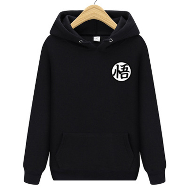 New 2019 Fashion Dragon Ball Hooded Sweatshirt Print Men's Hoodie Sweatshirt Men's Poleron Hombre Cute Cartoon Goku Hoodie