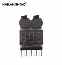 1-8S Lipo/Li-ion/Fe RC helicopter airplane boat etc Battery Voltage 2 IN1 Tester Low Voltage Buzzer Alarm new