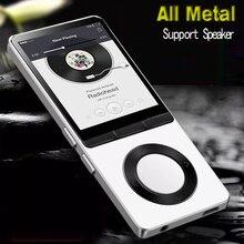 Reproductor MP3 de Metal de 8GB con soporte de altavoz tarjeta de memoria de 128GB, Radio FM, reproductor de grabación de un solo toque REPRODUCTOR DE HiFi deportivo