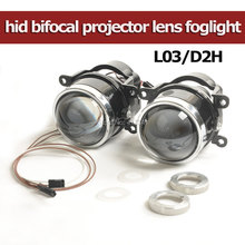 Newest LEADER Bixenon Projector Lens Fog Lamp Bright as HL L03 with HID Bulb D2H Waterproof Special Used for Many Cars