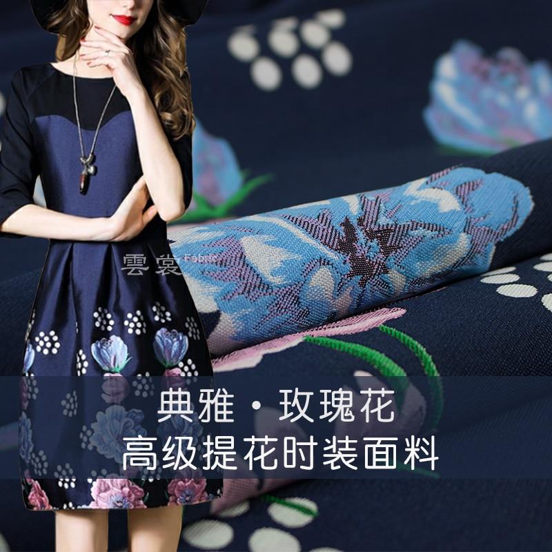 148 cm rose jacquard tissu marque italienne teint en fil mode cheongsam robe jacquard tissu matériel en gros tissu - 3
